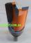 Прямая кромочная фреза CMT 711.150.11B (15x20x6x57) 2
