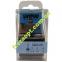 Четвертная фреза WPW E221115 (32,8x12,5x8x47,5) 2