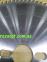 Диск для поперечного пиления Dimar 90131606 (250x30x2,3x1,6) Z80 0