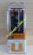 Концевая пазовая фреза со сменными лезвиями CMT 654.160.11 (16x28,3x8x77) 0