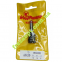Концевая пазовая фреза WoodPecker HP23165 (16x19x8x48) 1
