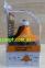 Кромочная фреза для мойки CMT 980.541.11 R12,7 (18 54x25,4x12x78) 2