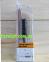 Погружная пазовая фреза CMT 174.141.11 14x40x8x90 Z2+1 0