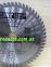 Пильный диск CMT 292.160.56H (160,20x2,2x1,6) 56Z 2