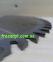 Пильный диск CMT 292.160.56H (160,20x2,2x1,6) 56Z 3