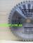 Пильный диск CMT 285.160.48H (160x20x2,2x1,6) 48Z 0