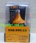 Концевая кромочная фреза CMT 938.990.11 R19,0 (50,8x25,4x12x73,5) 0