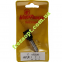 Концевая пазовая фреза WoodPecker HP23145 (14x19x8x48) 2