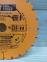 Пильный диск CMT 271.160.24H (160x20x1,7x1,1) 24Z 2