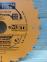 Пильный диск CMT 271.190.24M (190x30x1,7x1,1) 24Z 2