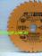 Пильный диск CMT 271.200.36M (Ø200xØ30x1,8x1,2) 36Z 0