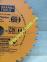 Пильный диск CMT 271.235.36M (235x30x2,4x1,6) 36Z 2