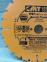 Пильный диск CMT 271.165.24H (165x20x1,7x1,1) 24Z 0