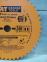 Пильный диск CMT 271.300.48M (300x2,6x1,8) Z48 2