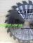 Пильный диск CMT 291.160.24H (160x20x2,2x1,6) 24Z 0