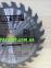 Пильный диск CMT 291.160.24H (160x20x2,2x1,6) 24Z 2
