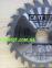 Пильный диск CMT 291.170.24M (170x30x2,6x1,6) 24Z 0