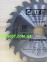 Пильный диск CMT 291.180.24M (180x30x2,6x1,6) 24Z 0