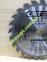 Пильный диск CMT 291.190.24H (Ø190xØ20x2,6x1,6) Z24 1