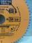 Пильный диск CMT 273.190.64M (190x30x1,7x1,1x) 64Z 0