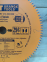 Пильный диск CMT 273.300.96M (300x30x2,6x1,8) 96Z 2