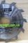 Дисковая пазовая пила CMT 240.040.06R Z12 (150x4,0x3,0x35) 2