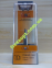 Концевая пазовая фреза Globus 1001 D6 H12 d8 L54 0