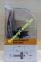 Концевая фреза для четверти со сменными ножами CMT 660.350.11 (34,9x12,0x8x54) C=9,5 3