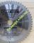 Диск CMT 281.166.56H (165x20x2,2x1,6) 56Z (Для ламинированного ДСП) 4