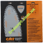 Пильный диск CMT 285.696.12M (Ø300*Ø30*3.2*2.2) Z96 Orange Chrome  0