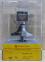 Кромочная радиусная фреза Easy Tool 1017 R18 D48,7 H23 d8 L67 0