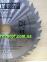 Пильный диск CMT 290.210.24M (210x30x2,8x1,8) 24Z 2