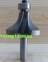 Концевая кромочная радиусная фреза WPW RW15005 R15 (42,9x22x8x63,6) 2