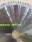 Диск по алюминию CMT 297.080.10M (250x30x3,2x2,5) 80Z -6Neg 0