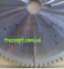 Диск по алюминию CMT 297.080.10M (250x30x3,2x2,5) 80Z -6Neg 2
