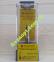 Концевая пазовая фреза Easy Tool 1003 D6 H18 d8 L58 1