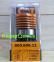Концевая фреза для шипового соединения CMT 900.606.11 (min-12,7-man-36,0) d12 0