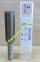 Прямая концевая фреза WPW P271205K (12x42x8x73,5) 2