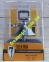 Фасонная фреза Sekira 18-053-060 R6 (53x22x8x65,5) // 2011 0