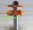 Фреза для двухсторонней филенки CMT 990.534.11 (min-11; max-17,5) 2