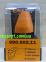 Концевая фреза для филенки CMT 990.602.11 (38,0x38,0x12x76) 0