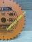 Пильный диск CMT 272.165.36H (165x20x1,7x1,1) 36Z 2