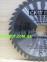 Пильный диск CMT 292.170.40M (170x30x2,6x1,6) 40Z 0