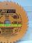 Пильный диск CMT 272.184.40M (Ø184xØ30x1,7x1,1) 40Z 2