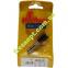 Концевая пазовая фреза WoodPecker HP23125 (12x19x8x50) 1