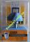 Фреза гантельная Sekira 12-008-508 (50,8x28,5x12x74) 1