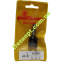 Концевая пазовая фреза WoodPecker HP23205 (20x19x8x48) 0