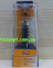 Концевая фреза для сращивания Globus 2600 N3 D21,2 H30 d8 L75 0