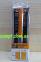 Прямая пазовая фреза CMT 912.622.11 (12x50,8x12x108) 0