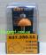 Концевая фреза CMT 937.350.11 R12,7 (38,1x15,5x8x58) 0